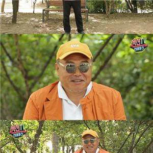 조커,김흥국,섹션