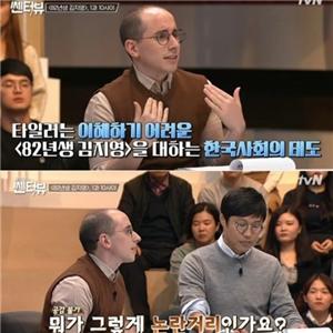 영화,김지영,논란