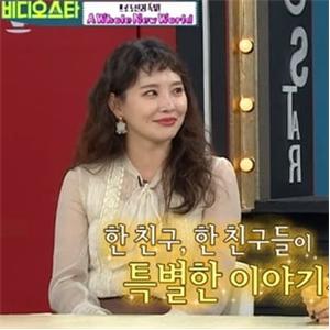 장진희,이혼,지주연,방송