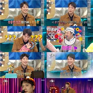 조현재,육아,매력,김구라,아빠,아내,박민정