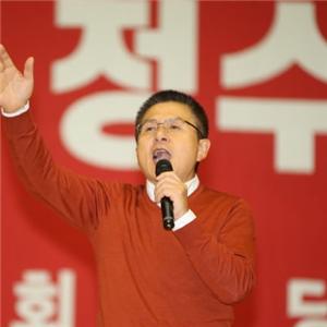 대통령,대표,파탄,대한민국