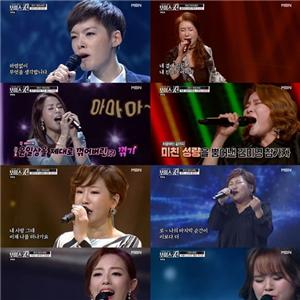 보이스퀸,참가자,가창력,방송,시청률,감탄,무대,전영랑