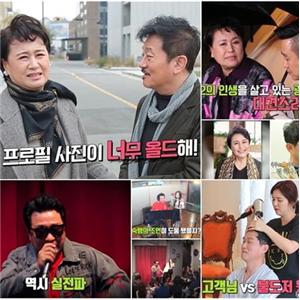 박원숙,사진,임하룡,이광기,고명환,모던,패밀리,설운도,후배