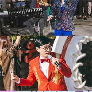 유산슬,트로트,유재석,상황,뽕포유,기대,매력,노래,신인,데뷔
