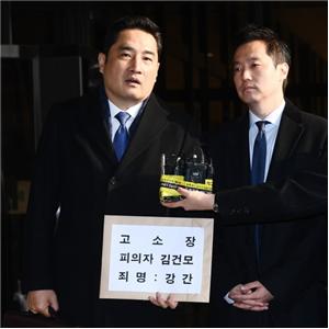 김건모,피해자,변호사,성폭행