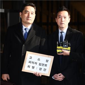 김건모,피해자,변호사,성폭행,대해