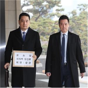 김건모,피해자,성폭행,의혹,변호사