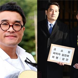 김건모,성폭행,변호사,피해자,대해,가로세로연구소