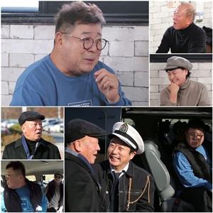 박원숙,백일섭,임현식,이수근,모던