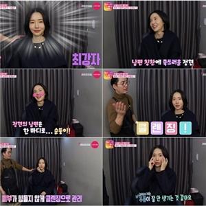이정현,배우,이순철,탐나,출신,레인보우,서수경