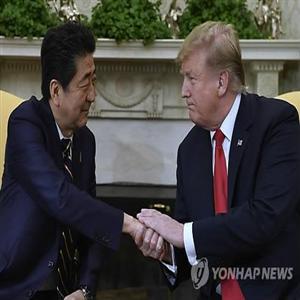 일본,무역협정,미국,발효,미일