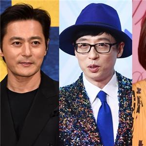 쥐띠,스타,멤버,유재석,지난해,배우,유산슬,활약