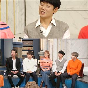김형준,택배,방송,태사자,KBS