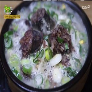 국물,순대국밥