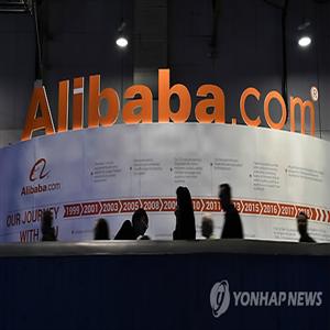 중국,CES,업체,디스플레이,노트북,폴더블,전시,스마트폰,키보드,미국