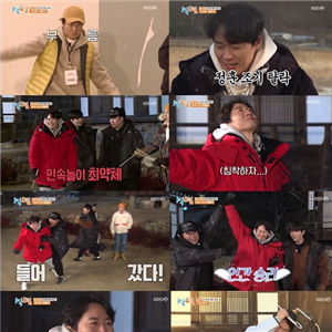 연정훈,멤버,미션,모습,1박,열정,결과,배우팀