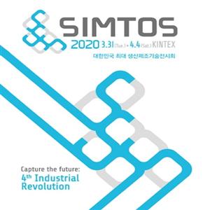 제조,제조업,스마트,기술,통합,혁신,경쟁력,전시회,기업