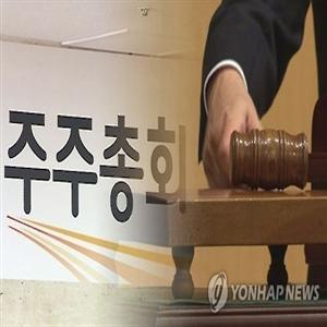 동일인,2020.03.24,재선임,친인척,그룹,사내이사,1촌,혈족,2020.03.23