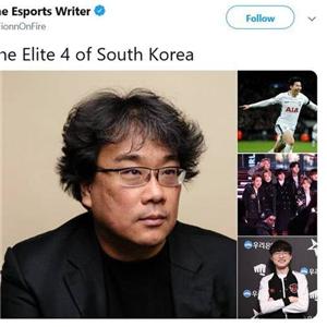 봉준호,감독,손흥민,한국,아카데미,연봉