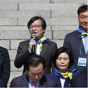 대변인,민주당,국민