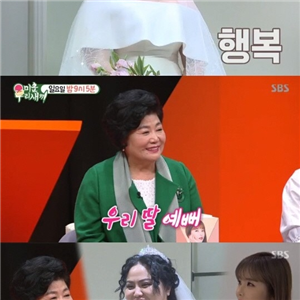 홍선영,김희철,시청률,아들,이태성,이날,어머니,결혼,반려견