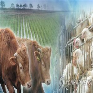 가축,축산물,인공수정,면허,규정,근거
