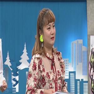 박나래,무속인,결혼