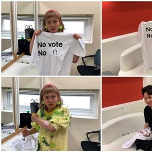 투표,양세형,캠페인,스타,독려,박나래,영상,중앙선거관리위원회
