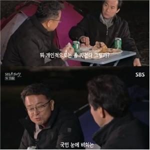 의원,이철희,김영우