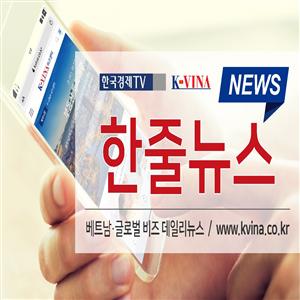 베트남,코로나19,기업,경제,중국,프로젝트,nhn,일본,한국,정부