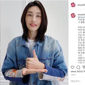 김연경,지목,코로나19