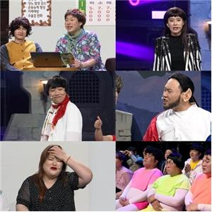 캐스팅,웃음,코너,이상준,이용진,방송