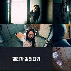 박경리,유튜브,채널,영상,경리생활