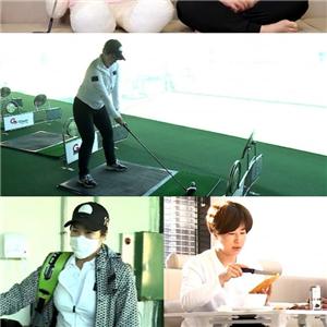 박세리,골프,혼자,연습,일상
