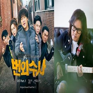 드라마,번외수사,김종서,기대,관심,이번