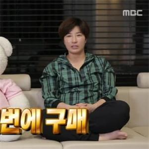 박세리,혼자,화분