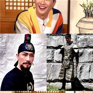 영탁,과거,역사,왕건,장르