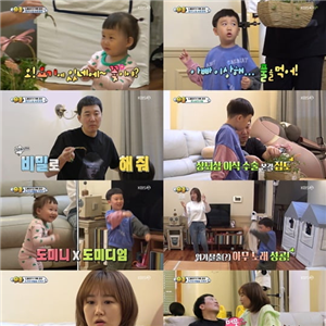 장뇌삼,도플갱어,가족,시청률,경완