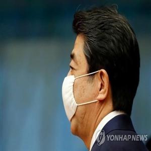 일본,아베,코로나19,총리,지지율,대응,자민당,긴급사태