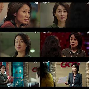 차주희,야식남녀,김아진,예능국,방송
