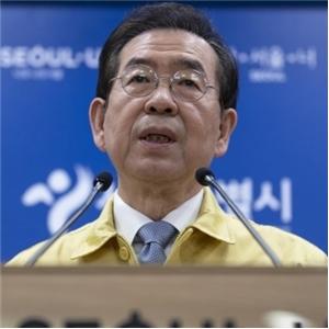 건설노동자,주휴수당,서울시,지원,전액,박원순,일자리