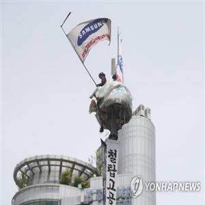 삼성,김용희,강남역,철탑