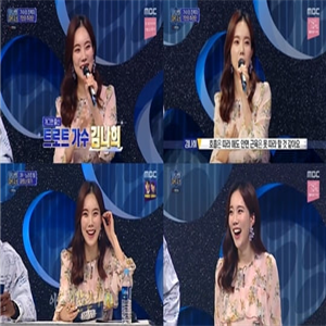 김나희,후보,노래
