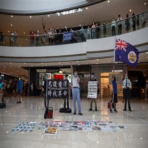 홍콩,이민,중국,홍콩인,대만,미국,최근,지위