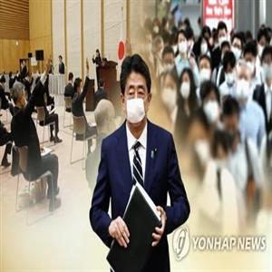 일본,코로나19,영향,200곳,도산