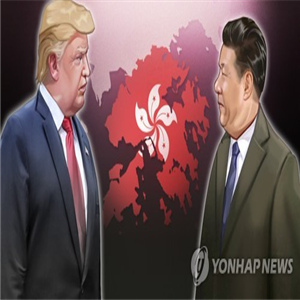 미국,부동산,홍콩,정부