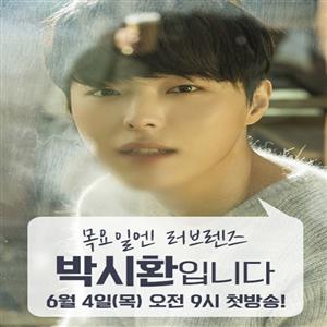 박시환,라디오,송봉주