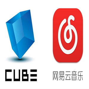 중국,큐브,음원,아티스트