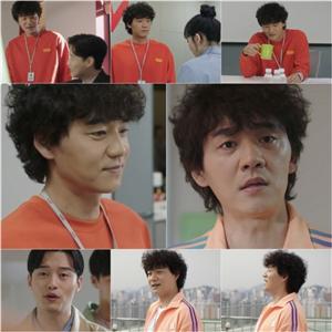 이상영,김아진,김승수,남규장,야식남녀,모습