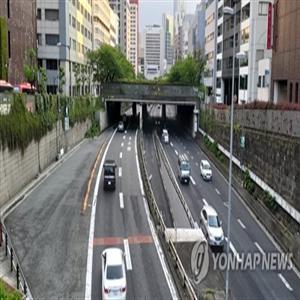 일본,난폭,운전